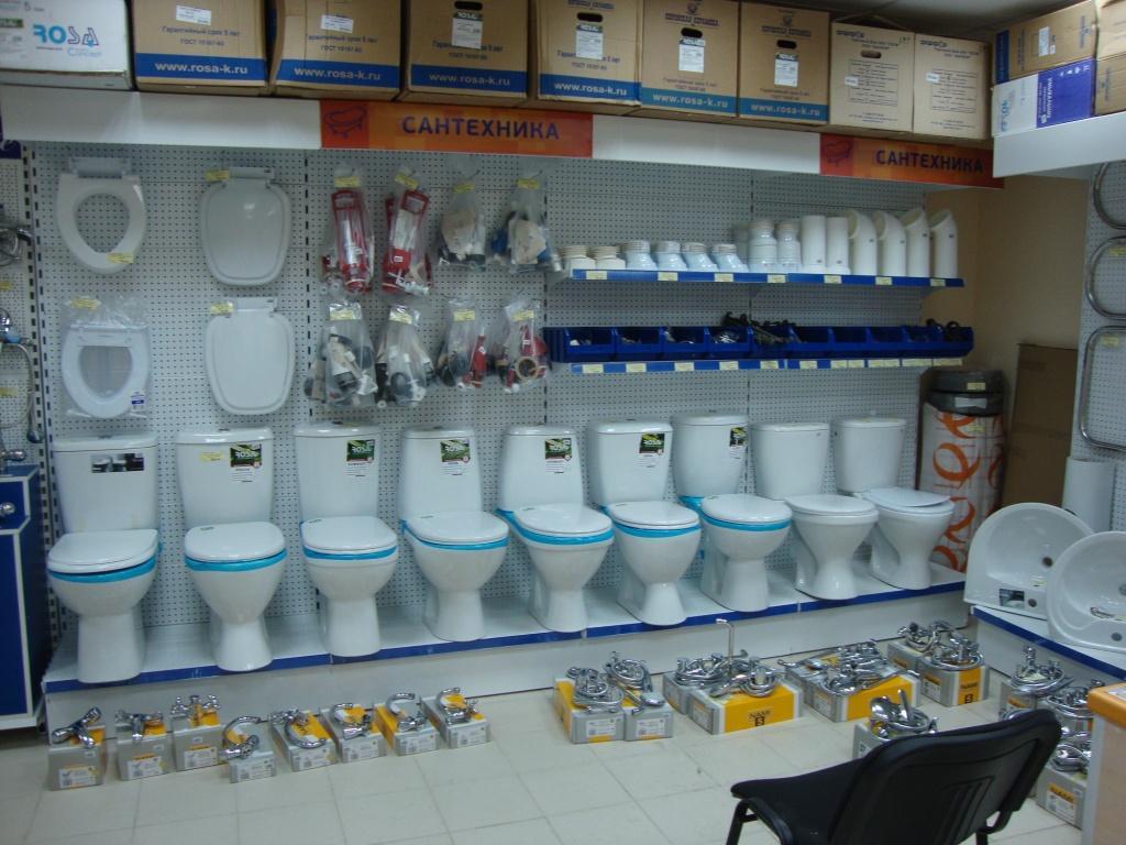 Магазин сантехники каталог товаров - e35